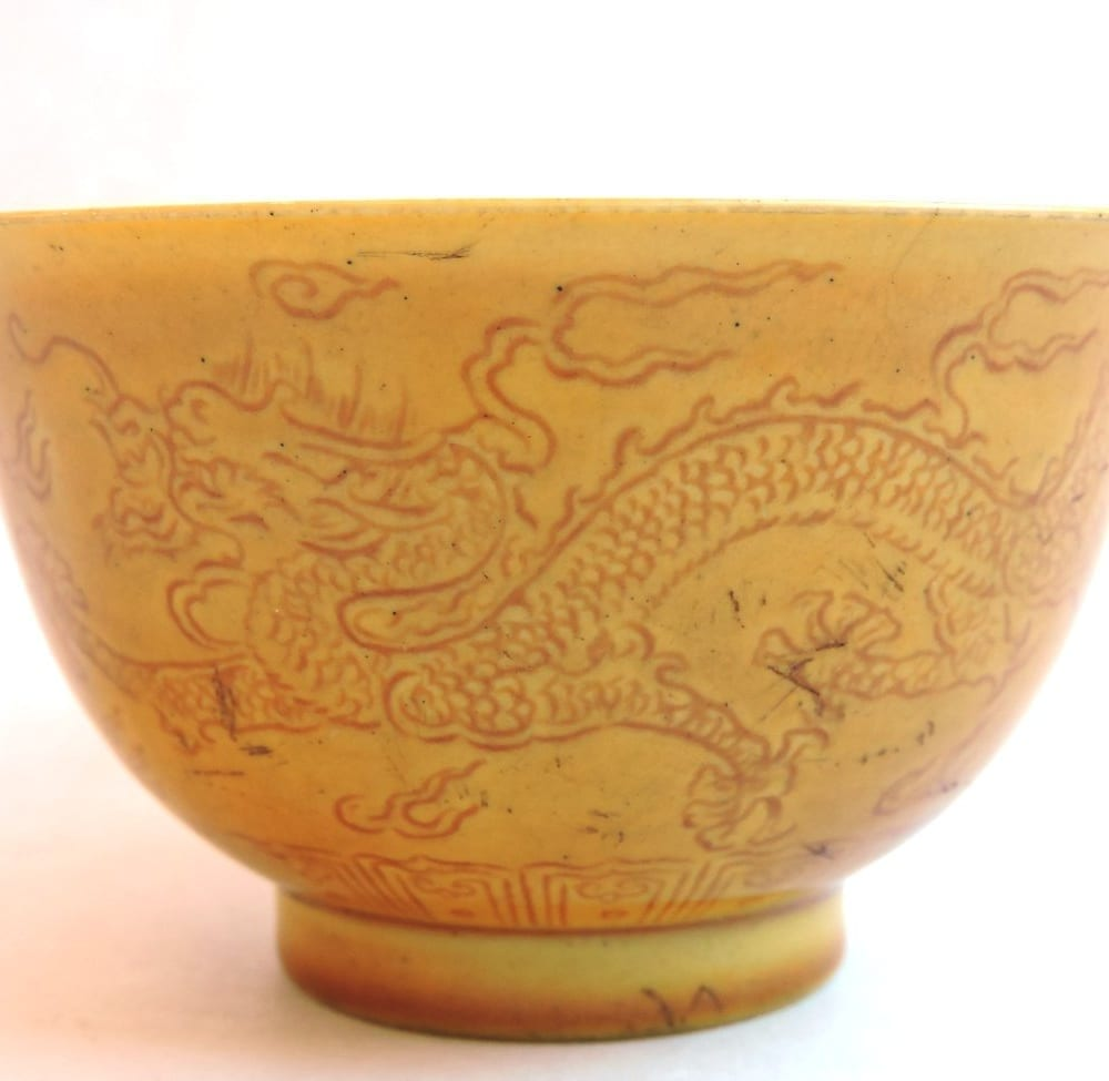 asian - yellowglazechinesebowl-02.jpg